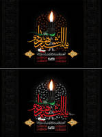 Sayyed_Al_Shohada_a.s by saeedzadeh