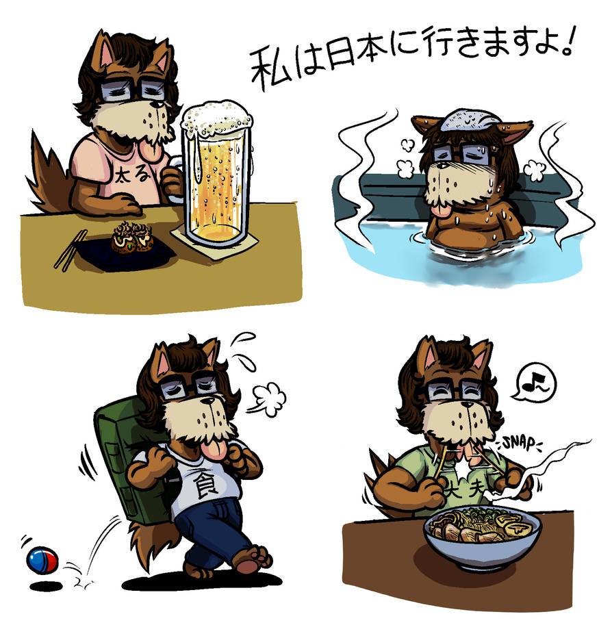 Japan Vacation by Yer-Keij-fer-Cash