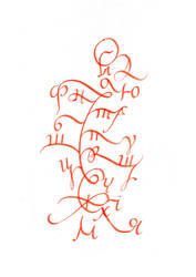 Calligraphy scetches 03 by AndanteSen