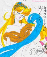 The Goddess of Venus~ a manga coloring by Mileyangel321