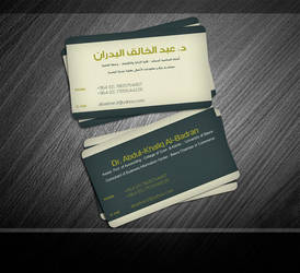 Dr. Abd Bus. card by ameen80