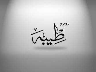Tebah Lib. by ameen80