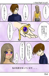He Knows My Name... by Bahamut285
