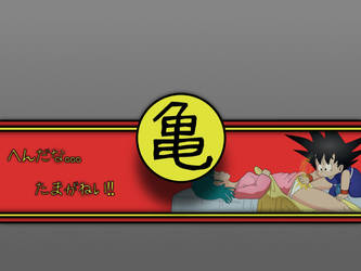 Goku and Bulma by b1kkur1