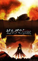Zeruda No Densetsu:  Attack on Imprisoned by Ferisae