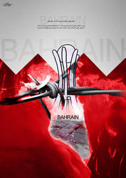 Bahrain support by shiagraphic