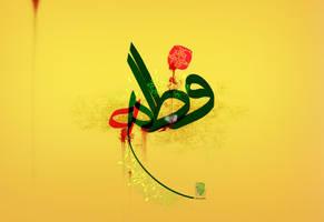 fatemeh zahra pbuh by shiagraphic