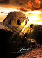 imam naghi by shiagraphic
