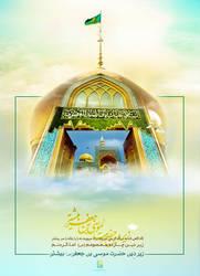 emam reza by shiagraphic