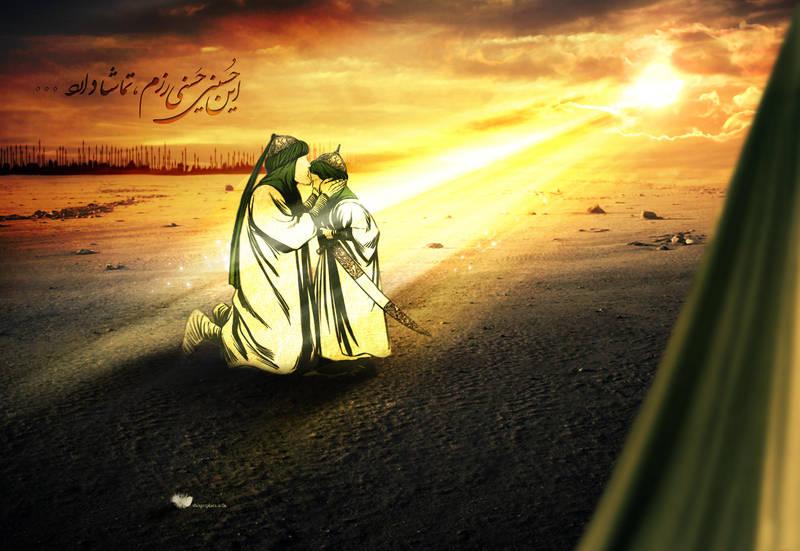 Qassim ibn al Hassan by shiagraphic