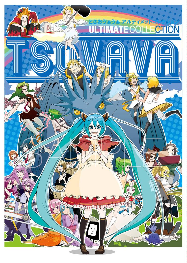 TSOVAVA DVD package Design by TTTTTSO