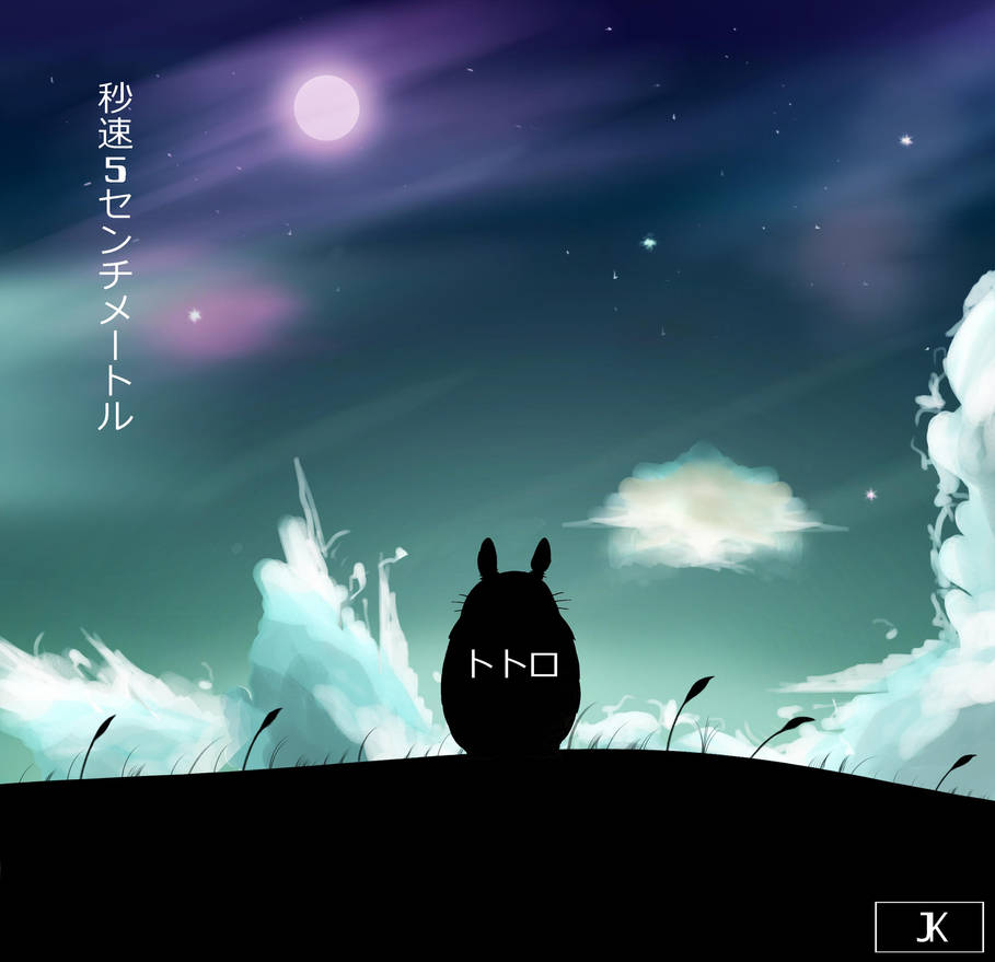 5 Centimeters Per Second And Totoro By Jikanpulvis