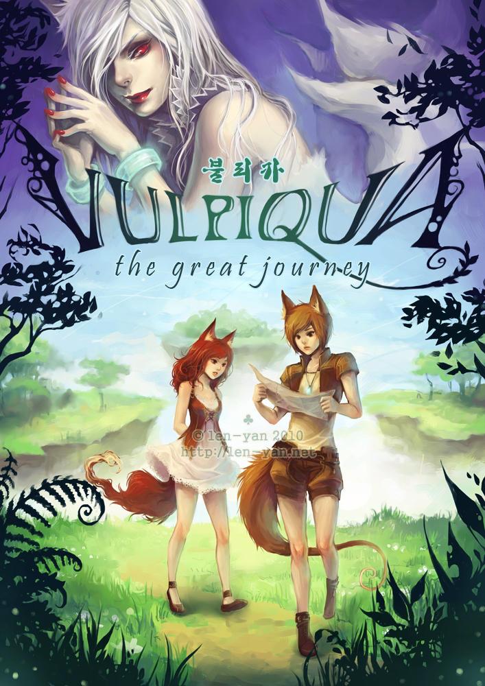 vulpiqua poster by len-yan