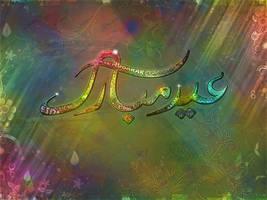 Bakra Eid Mubarak by Design-Maker