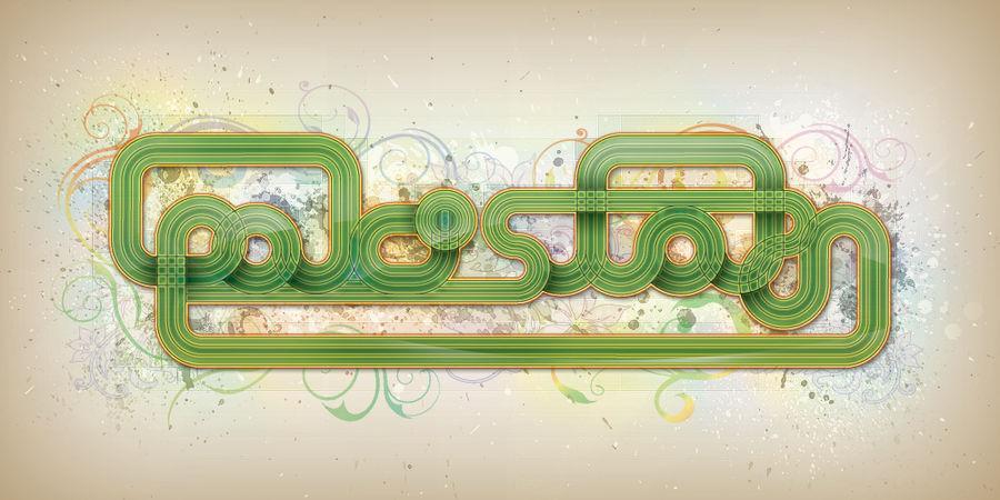 Pakistan by Design-Maker