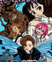 Nanastu no Taizai | Chapter 296 | Cover by Redworld96