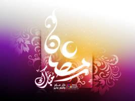 Ramadan 01 by haiderm3