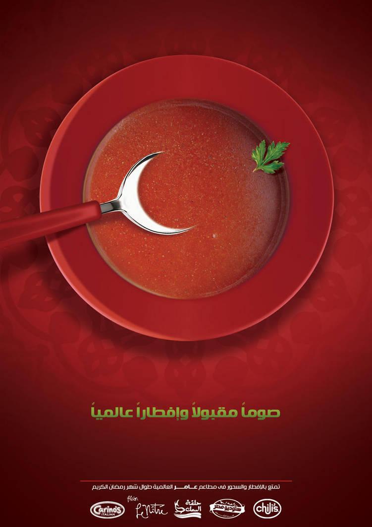 AMER restaurants ramadan by marwael