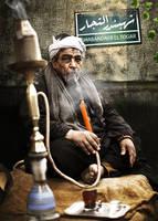 shahbander el togar by marwael
