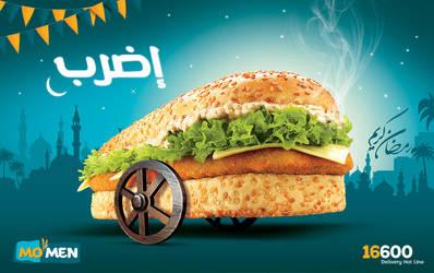 mo'men ramadan by marwael