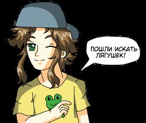 Yevgeny Bazarov by alindicollection