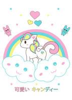 Rainbow Pony Dreams by PrincessOkiwa