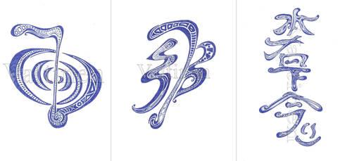 Reiki Symbols by ErikAngelofMusic