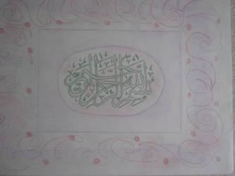 Eid Mubarak by ElizabethSwan