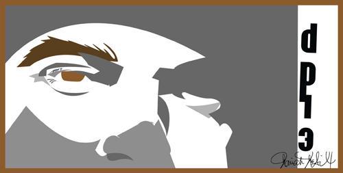 dpierce1313's Profile Picture