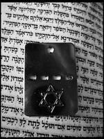 Israel faith by shyDESING
