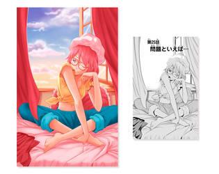 Scanlation color - Fureru to kikoeru by AliZS1