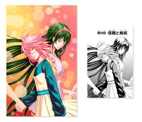 Scanlation color - Fureru to kikoeru 03 by AliZS1