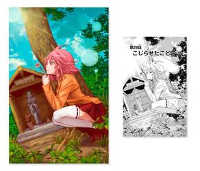 Scanlation color - Fureru to kikoeru 04 by AliZS1