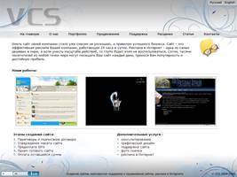 Design for my web studio N.2 by masteryan