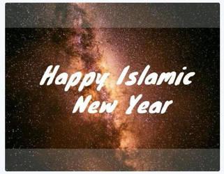 happy islamic  new  year by tightcupcakes