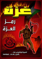 gaza 3eza by khabashyart