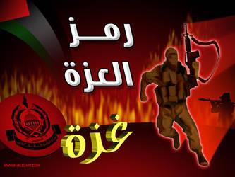 gaza wallpaper by khabashyart