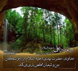 Imam Mahdi Pbuh by Baghiatalah