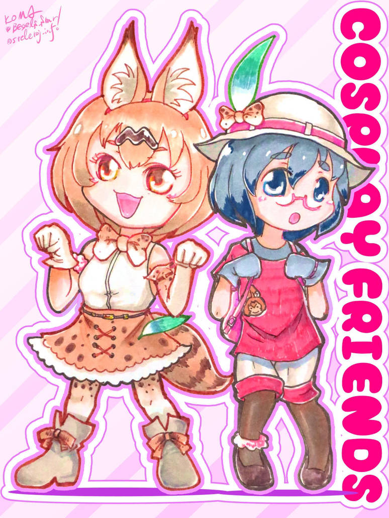 COSPLAY FRIENDS by KOMA-Tsunagi