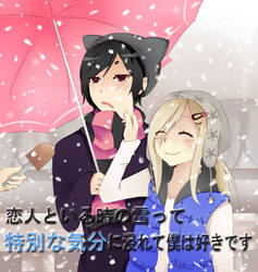 Snow Storm Interview Meme by RetartedForever