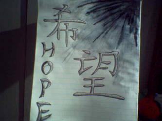 Hope...Kibou by Azynn
