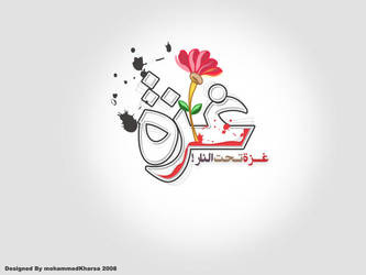 Gaza .. by xp-9