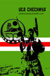 UCA Chechnya by Ah-Teen