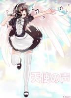 [C] Angel Voice by Rukkochii