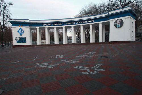 Kiev009 by lanartri