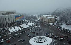 Kiev011 by lanartri