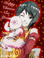 Shizune - Chinese New Year 2019 by H-OuSa