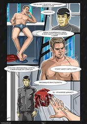 Captain's chess  Pg.2 RUSS by IrvinIS