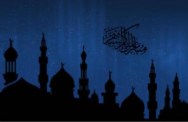 Ramadhan by AxiSan
