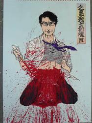 Harakiri Enterprise Warrior by ShotaKotake